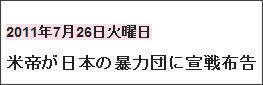 http://tokumei10.blogspot.com/2011/07/blog-post_6876.html