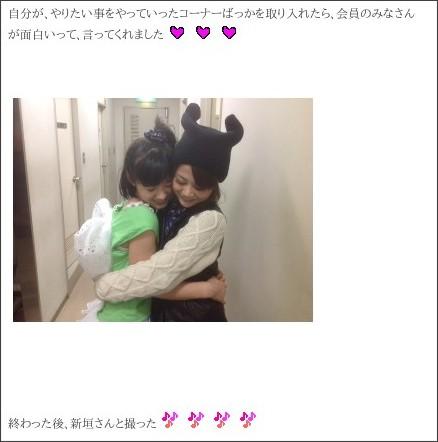 http://ameblo.jp/morningmusume-9ki/entry-11384599563.html