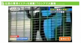 http://news.tv-asahi.co.jp/news/web/html/211230009.html