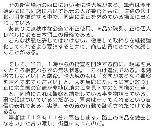 http://makiyasutomo.jugem.jp/?eid=360
