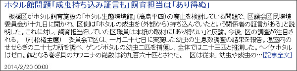 http://www.47news.jp/photo/798720.php