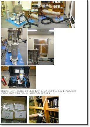 http://blog.tsurumi-u.ac.jp/library/2010/08/post-3408.html