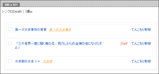 http://tokumei10.blogspot.jp/2012/12/blog-post_7702.html