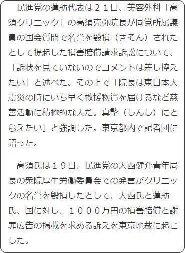 http://www.sankei.com/affairs/news/170521/afr1705210011-n1.html