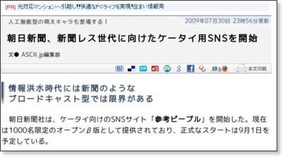 http://ascii.jp/elem/000/000/444/444166/
