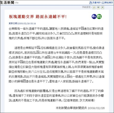 http://news.msn.com.tw/news1184375.aspx