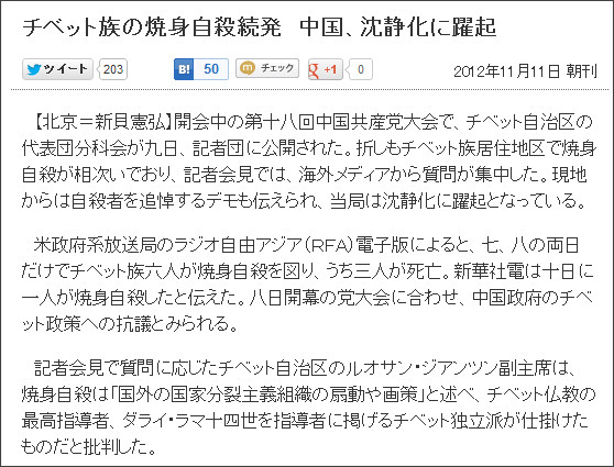 http://www.tokyo-np.co.jp/article/world/news/CK2012111102000113.html