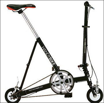 http://www.bekkoame.ne.jp/~y.ohyama/shopping/pricedown/handybike.html