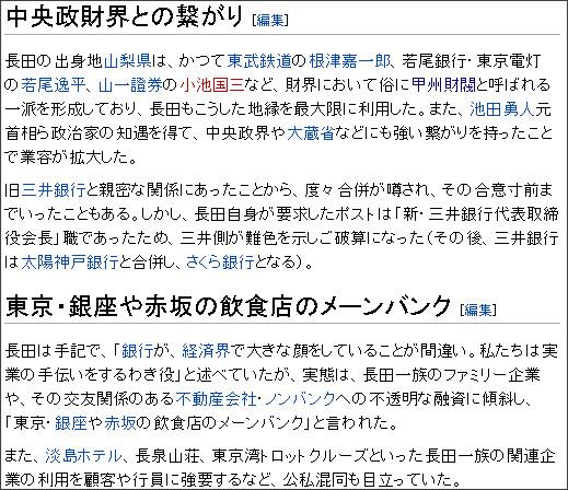 http://ja.wikipedia.org/wiki/%E6%9D%B1%E4%BA%AC%E7%9B%B8%E5%92%8C%E9%8A%80%E8%A1%8C