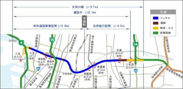 大和川線|阪神高速道路株式会社