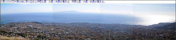 http://www.geocities.jp/horiuchihiroe/tishitu/tishitu3/kenkyu/omuro_jogasaki_ka.html#jok3