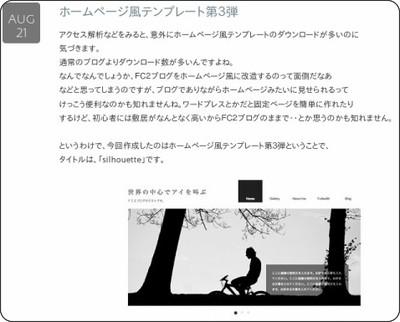 http://mysticdiary.blog99.fc2.com/blog-entry-418.html
