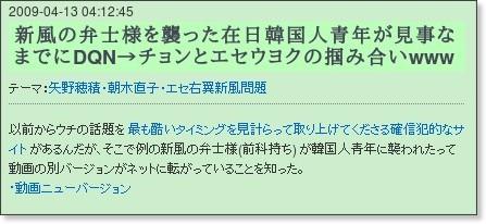http://ameblo.jp/oharan/entry-10241605932.html