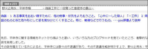 http://wanjin.blog.fc2.com/blog-entry-39.html