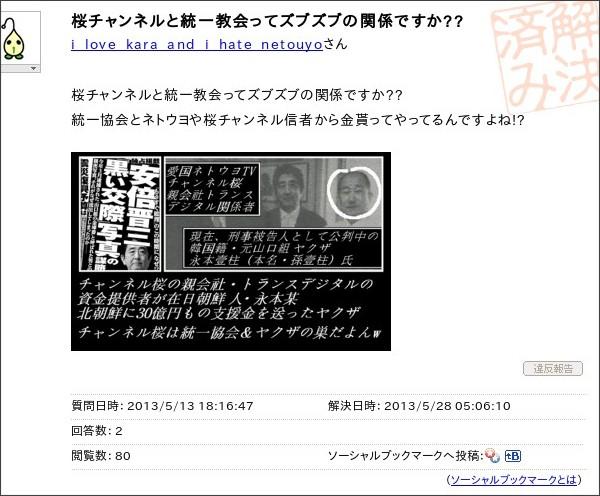 http://detail.chiebukuro.yahoo.co.jp/qa/question_detail/q11107185056