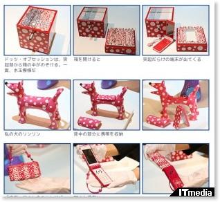 http://www.itmedia.co.jp/news/articles/0904/07/news048_3.html