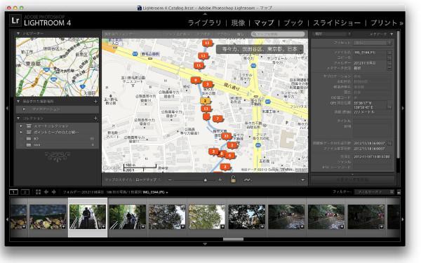 http://eos6d.fotois.com/2012/11/eos-6d-gps.html