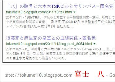 http://tokumei10.blogspot.com/2016/10/blog-post_950.html