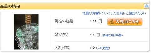 http://www.webpagescreenshot.info/img/664499-324201154141AM