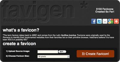 http://favigen.com/