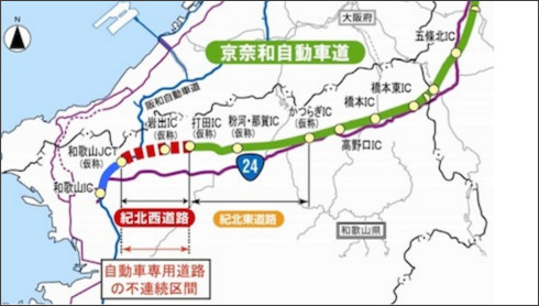 http://researchmap.jp/jovf57kyg-1779729/?lang=japanese