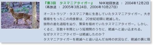 http://www.nhk.or.jp/dramatic/backnumber/12.html