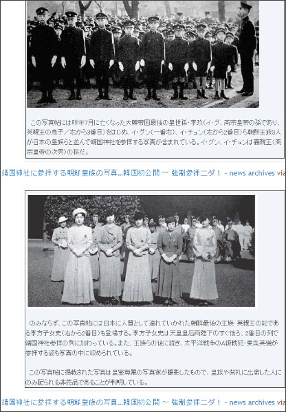 http://tokumei10.blogspot.com/2013/04/blog-post_824.html