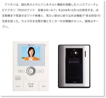 http://www.nikkeibp.co.jp/news/manu08q3/579505/