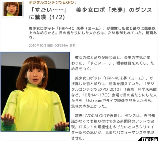 http://www.itmedia.co.jp/news/articles/1010/18/news016.html