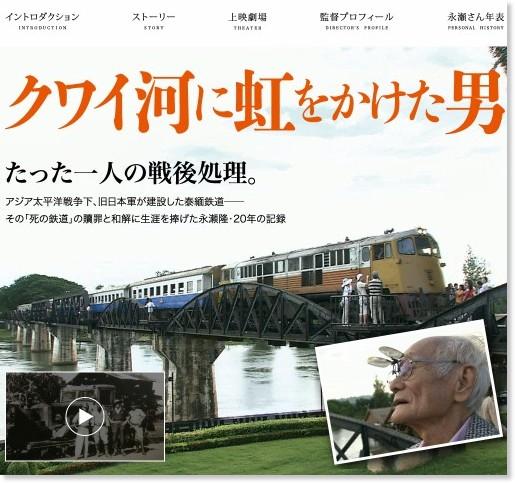 https://www.ksb.co.jp/kuwaigawa_movie/index.php