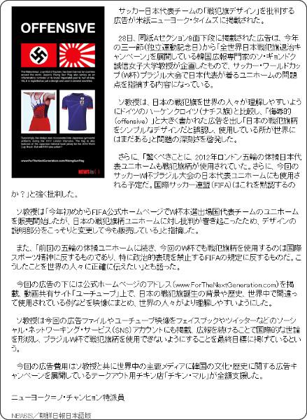 http://www.chosunonline.com/site/data/html_dir/2014/05/29/2014052900680.html