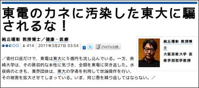 http://www.insightnow.jp/article/6430