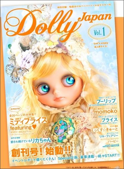 http://dollyjapan.jp/