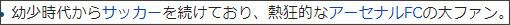 https://ja.wikipedia.org/wiki/%E3%83%8F%E3%83%AA%E3%83%BC%E6%9D%89%E5%B1%B1