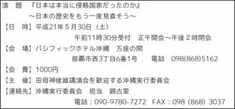 http://blog.goo.ne.jp/taezaki160925/e/03576ccfa43a8bdb17f9ae61e27e99d2