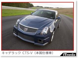 http://plusd.itmedia.co.jp/d-style/articles/0810/22/news107.html