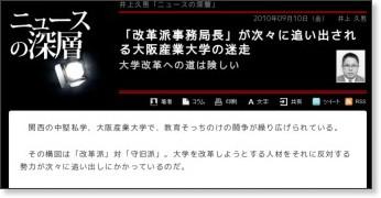 http://gendai.ismedia.jp/articles/-/1164