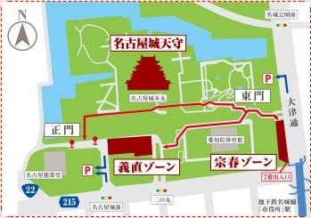 http://kinshachi-y.jp/access/access.html