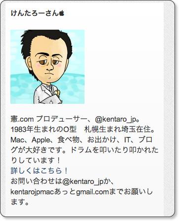 http://kentaro-jp.com/