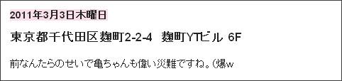 http://tokumei10.blogspot.com/2011/03/2-2-4yt-6f.html