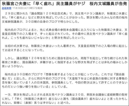 http://headlines.yahoo.co.jp/hl?a=20101130-00000583-san-pol