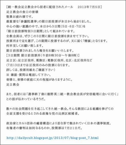 http://dat.2aa.jp/news/1373410615.html