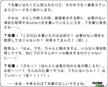 http://el.jibun.atmarkit.co.jp/arijyo/2010/07/post-003d.html