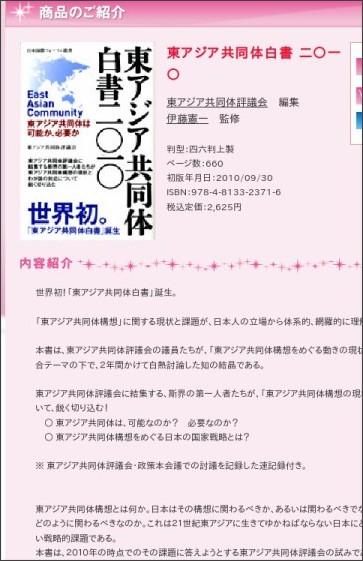 http://www.tachibana-inc.co.jp/detail.jsp?goods_id=2861