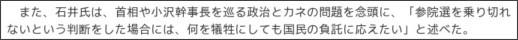http://www.yomiuri.co.jp/politics/news/20100217-OYT1T01110.htm