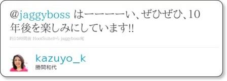 http://twitter.com/kazuyo_k/status/13724966333