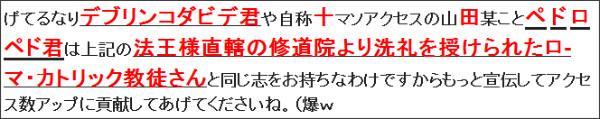 http://tokumei10.blogspot.com/2011/12/2_20.html