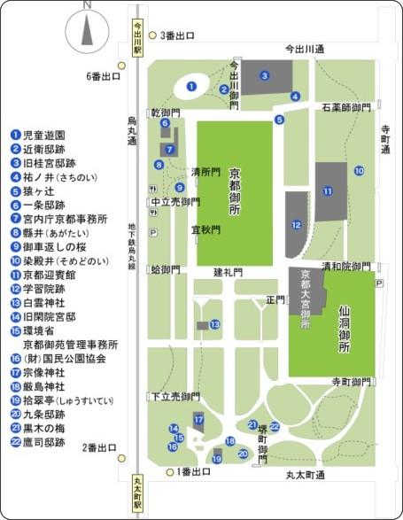 http://sankan.kunaicho.go.jp/guide/access_map_kyoto.html