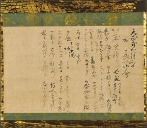 http://www.asahicom.jp/articles/images/AS20170605001317_commL.jpg