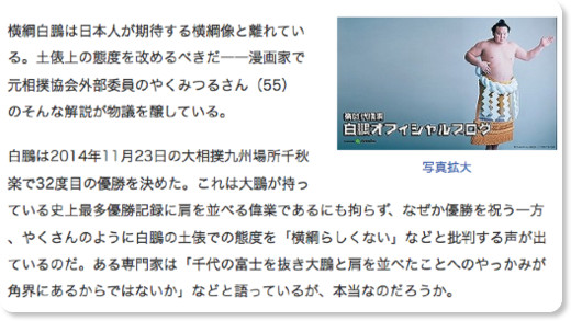 http://news.livedoor.com/article/detail/9515086/